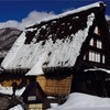 飛騨高山の白川郷に行って来たわよ。