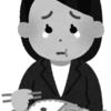 ★宮入菌を知っていますか?-患者さんに聞いた耳寄りな話(1)