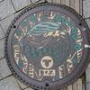 軽井沢町・マンホールの記憶・34…