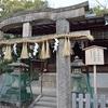 厳島神社の鳥居。