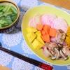 普段使わない野菜がいっぱい。どんな風に食べよう?
