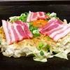 【オススメ5店】大橋・その他南地区(福岡)にあるお好み焼きが人気のお店