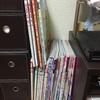 紙媒体を徹底的に整理するの巻