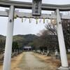 「松帆神社」(淡路市)〜淡路ぐるっと旅