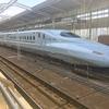 【JR西日本 元日乗り放題きっぷ】 元日に電車乗りまくる⁉︎