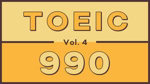「子会社」って英語で言える?【TOEIC 990英単語クイズ】