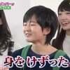 須藤凜々花と、AKB48の今さらお泊りッ!