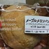 セブンイレブン  メープルメロンパン 食べてみました