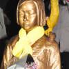 釜山総領事館前慰安婦像設置を巡る、安倍政権「在韓外交官召還」の大失敗