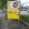 「加藤休ミ 絵本原画展」を見に、不知火美術館へ。