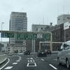 お盆休み初日、首都高速~成田空港で高速道路の車混雑状況を検証してみた!