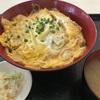 えびす食堂「カツ丼」豊見城