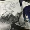 新刊予告、『ブライアーヒル の秘密の馬』
