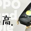 おしゃれスマートウォッチ!「OPPO Band Style」を買ったのでレビューする【ハンズオン】