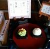 今週(10/5〜10/10)の季節の和菓子