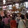 官邸前金曜デモと9・25ヨドバシカメラ前緊急行動