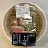 特別編:中華蕎麦 とみ田監修 3種肉盛り中華そば (セブンイレブン)