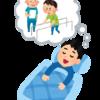 脳卒中の夢と現実【闘病記(61)】