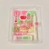 ミックス餅(明光製菓)