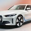 BMW i4発表 キドニーグリルはヴァーチカル