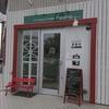 ドリアとオムライスの店 Palatino(パラティーノ)/ 札幌市中央区北4条西14丁目ミニ大通ビル 1F