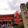 いつでもいただける美御前社の御朱印 京都・八坂神社