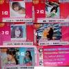 """人気アイドル""""乃木坂46""""が上半期写真集ランキングで圧勝!"""