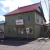 No.165⌒★【函館市】黄色い縁取りの建物、函館区公会堂