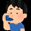 気管支喘息の吸入方法