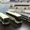 JRバスコレクション2種を購入した