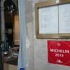 【(パリ編)アメックス・プラチナコンシェルジュ活用事例】フレンチ・ミシュラン星付きレストランディナー(Restaurant du Palais Royal)の直前予約も探して下さいました!