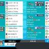 【s10使用構築】珠ゲンガーと花冠【最高206×最終爆発】