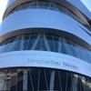シュツットガルトで必見の「メルセデス・ベンツミュージアム」