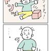 四コマ「便意」