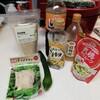 簡単サラダチキンときゅうりの中華和え