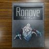 音楽を奏でホテルに巣食う幽霊を浄化せよ『Ronove-ロノウェ-』遊びました