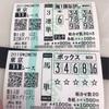 川崎マイラーズカップ2019 予想と買い目