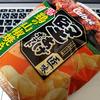 カルビー「堅あげポテト 甘辛 鶏の山椒焼き味」珍しい味わいでした( ^∀^)