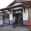 Nikon Key Mission80のレポート 奈良桜井周辺コース 山のべの道