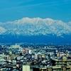 富山で着物買取相場を調べて高く売る方法