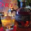 ケンタッキー バーボンウイスキー ブラントン 唯一無二のバーボンウイスキーとは!