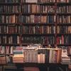 読書がやめられないなら本を貯蓄しろ。