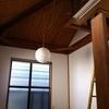 2号物件(築16年木造アパート・表面利回り15.8%)購入までの道のり・購入費用