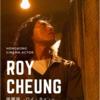 """【 映画 】HONGKONG ACTOR """"ROY CHEUNG"""""""