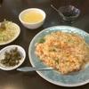 中国料理 安記