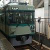 京阪大津線80型塗装の700系を撮りに大津へ
