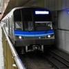 12月30日は「地下鉄記念日」その3~「メトロ」と言いますが何の略?(*´▽`*)~