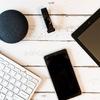 新iPhoneに機種変更する前にモバイルSuicaの移行準備をしておこう!