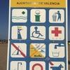 スペインバレンシアのビーチは1日中遊べる所【泳ぐ?遊ぶ?食べる?】