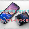 「motorola razr 5G」から見る折りたたみiPhoneの未来〜やはり問題は堅牢性〜